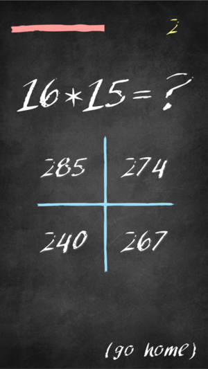 Classic Math Game Screenshot